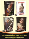 Dr.C Sylendra Babu I.P.S., DGP - Motivational and Personality Development Books - Bundle of 4 Books in Tamil