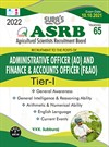 SURA`S ASRB (Agricultural Scientists Recruitment Board) Administrative Officer (AO) and Finance & Accounts Officer (F&AO) TIER-I EXAM BOOKS - LATEST EDITION 2022