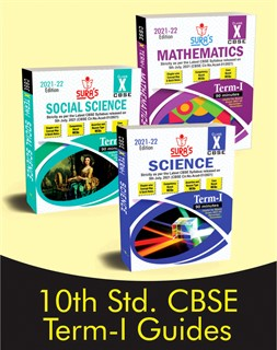 SURA`S CBSE 3 in 1 Bundle For Mathematics, Science, Social Science MCQs Chapterwise Guide For Term-I (Based on the Latest CBSE Syllabus released on 5th July, 2021) 2021-22 Edition