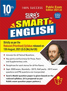 SURA`S 10th STD Smart English Guide (Reduced Prioritised Syllabus) 2021-22 Edition - based on Samacheer Kalvi Textbook 2021