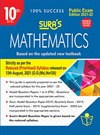 SURA`S 10th STD Mathematics Guide (Reduced Prioritised Syllabus) 2021-22 Edition - based on Samacheer Kalvi Textbook 2021