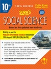 SURA`S 10th STD Social Science Guide (Reduced Prioritised Syllabus) 2021-22 Edition - based on Samacheer Kalvi Textbook 2021