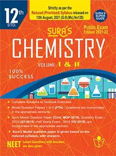 SURA`S 12th STD Chemistry Guide (Reduced Prioritised Syllabus) 2021-22 Edition - based on Samacheer Kalvi Textbook 2021