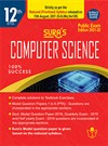 SURA`S 12th STD Computer Science Guide (Reduced Prioritised Syllabus) 2021-22 Edition - based on Samacheer Kalvi Textbook 2021