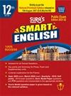 SURA`S 12th STD Smart English Guide (Reduced Prioritised Syllabus) 2021-22 Edition - based on Samacheer Kalvi Textbook 2021