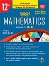 SURA`S 12th STD Mathematics Guide (Reduced Prioritised Syllabus) 2021-22 Edition - based on Samacheer Kalvi Textbook 2021