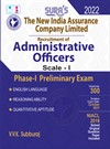 SURA`S The New India Assurance Company Limited Administrative Officers Scale - I Phase - I Preliminary Exam Book - Latest Edition 2022