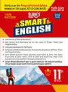 SURA`S 11th STD Smart English Guide (Reduced Prioritised Syllabus) 2021-22 Edition - based on Samacheer Kalvi Textbook 2021