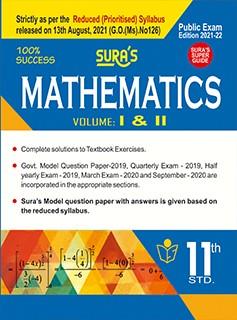 SURA`S 11th STD Mathematics Guide (Reduced Prioritised Syllabus) 2021-22 Edition - based on Samacheer Kalvi Textbook 2021