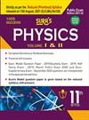 SURA`S 11th STD Physics Guide (Reduced Prioritised Syllabus) 2021-22 Edition - based on Samacheer Kalvi Textbook 2021