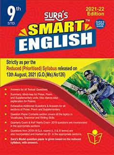 SURA`S 9th STD Smart English Guide (Reduced Prioritised Syllabus) 2021-22 Edition - based on Samacheer Kalvi Textbook 2021
