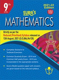 SURA`S 9th STD Mathematics Guide (Reduced Prioritised Syllabus) 2021-22 Edition - based on Samacheer Kalvi Textbook 2021