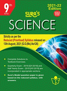 SURA`S 9th STD Science Guide (Reduced Prioritised Syllabus) 2021-22 Edition - based on Samacheer Kalvi Textbook 2021