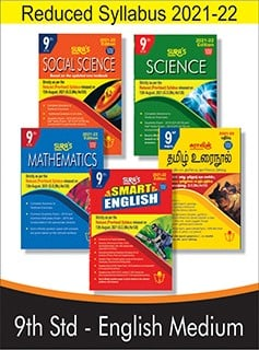 SURA`S 9th STD All subjects in 1 bundle Offer For 9th Std Students (Tamil, English, Mathematics, Science, Social Science) Set of 5 Guides -Reduced Prioritised Syllabus - English Medium 2021-22 Edition