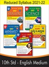 SURA`S 10th STD All subjects in 1 bundle Offer For 10th Std Students (Tamil, English, Mathematics, Science, Social Science) Set of 5 Guides -Reduced Prioritised Syllabus - English Medium 2021-22 Edition
