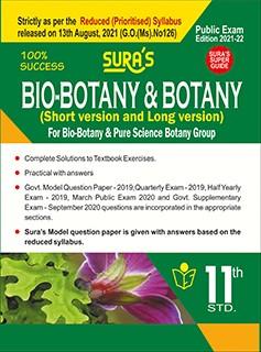SURA`S 11th STD Bio-Botany and Botany Guide (Reduced Prioritised Syllabus) 2021-22 Edition - based on Samacheer Kalvi Textbook 2021