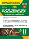 SURA`S 11th STD Bio-Zoology and Zoology Guide (Reduced Prioritised Syllabus) 2021-22 Edition - based on Samacheer Kalvi Textbook 2021