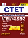 SURA`S CTET Mathematics and Science Exam Book | Central Teacher Eligibility Test Study Material Book - LATEST EDITION 2022