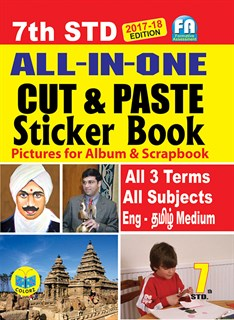 7th Standard All in One Cut & Paste Sticker Book Tamilnadu State Board Samcheer Syllabus