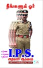 You Too Can Become An I.P.S Officer in Tamil