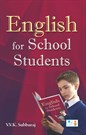 English for School Students Book
