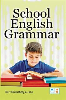 School English Grammar