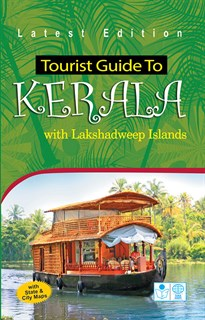 Tourist Guide To Kerala