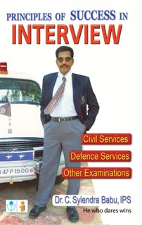 Principles of Success in Interview Book
