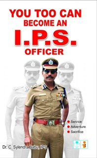 You Too Can Become An I.P.S Officer Books 2017