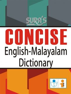 Concise English Malayalam Dictionary