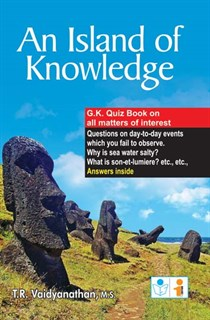 An Island of Knowledge