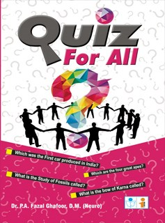 Quiz for all