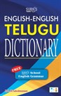 English-English-Telugu Dictionary