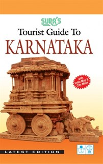 Tourist Guide to Karnataka