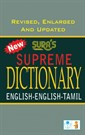 New Supreme Dictionary English-English-Tamil
