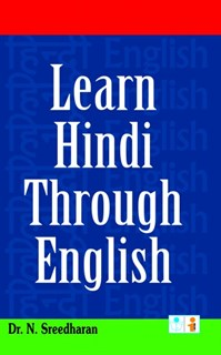 Learn Hindi Through English