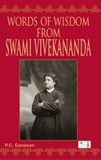 Words of Wisdom from Swami Vivekananda