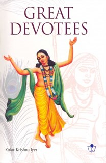 Great Devotees