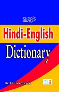 Hindi-English Dictionary