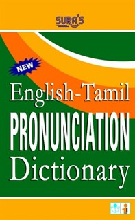 New English-Tamil Pronunciation Dictionary