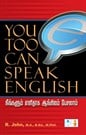 You too can Speak English