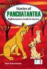 Stories of Panchatantra - Righteousness Leads to Success