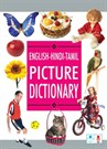 English-Hindi-Tamil Picture Dictionary