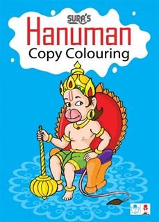 Hanuman Copy Colouring