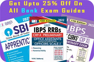 Special Officers for Bank Study Materials