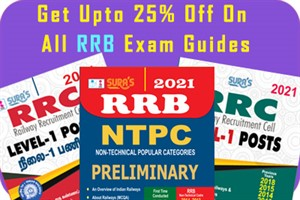 Special Offers RRB exam books