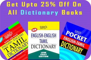 Special Offers For Dictionary