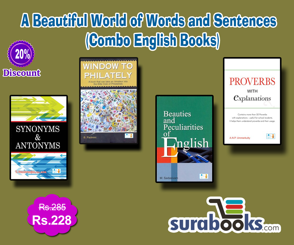 A Beautiful World of Words and Sentences - (Combo Books)