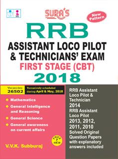 RRB Assistant loco Pilot Technicians Exam Books 2018 - Surabooks com